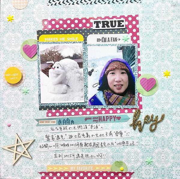 Scrapbooking Gallery 2015No.16 (challenge polka dot)
