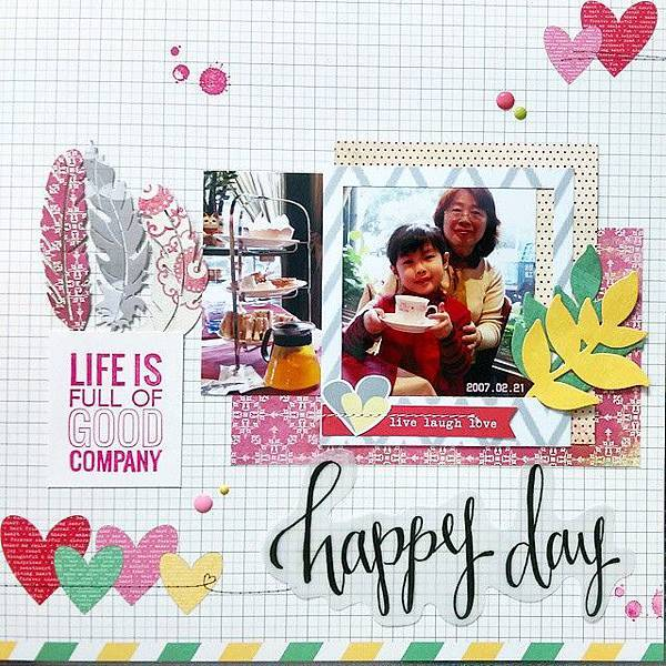 Scrapbooking Gallery 2015No.21