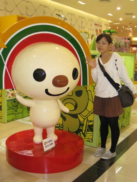 20100129高雄遊27.JPG