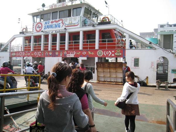20100129高雄遊1.JPG
