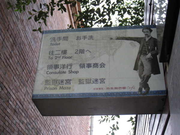 20100129高雄遊8.JPG