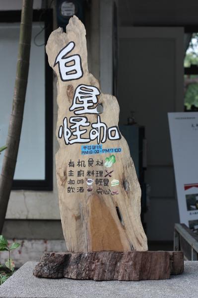 20100129高雄遊16.JPG