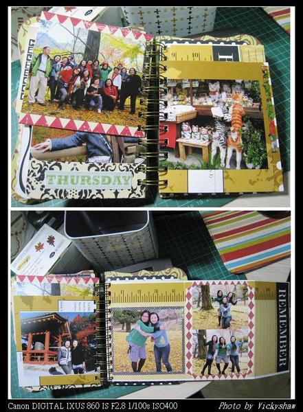 2008 Japan 6.jpg