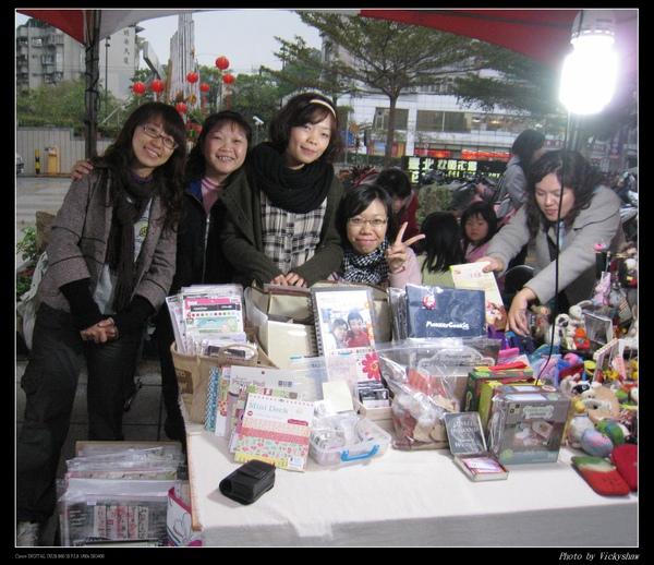 2010年2月6日花木市集A.jpg