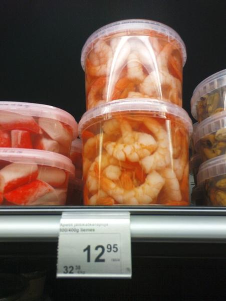 好貴的蝦子!