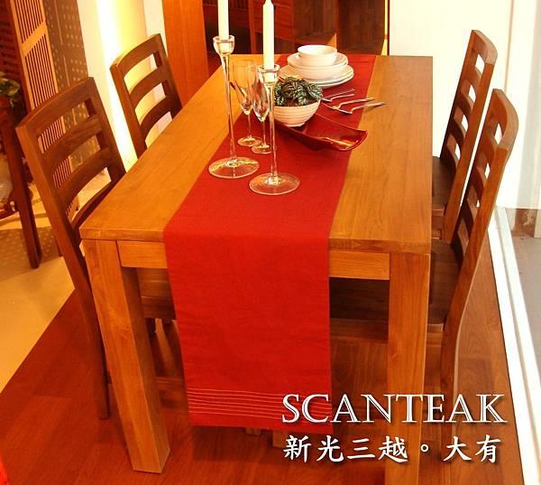 23030-餐桌 (預購)