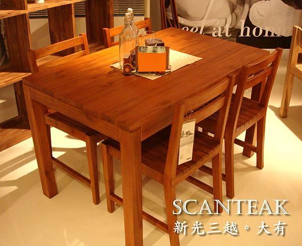 21112-餐桌(預購)