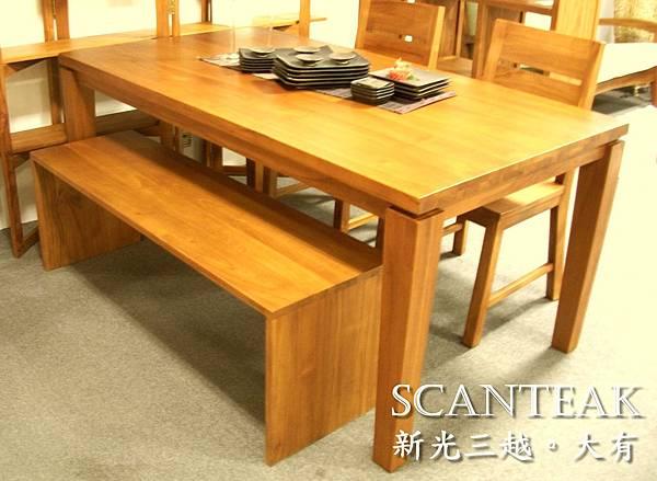 20020-餐桌