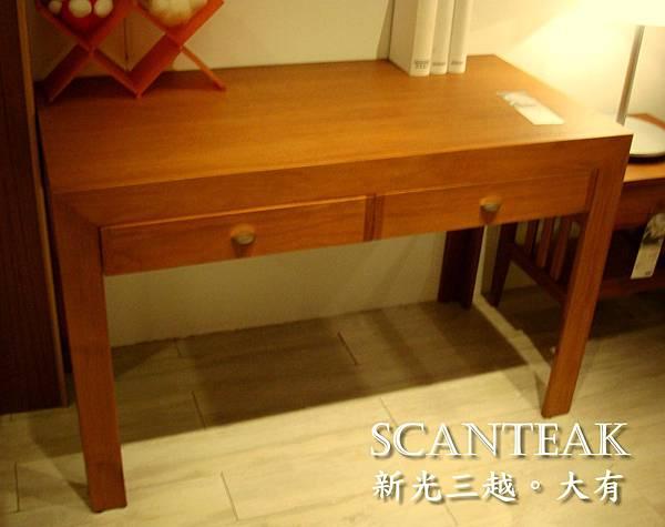 50033-書桌