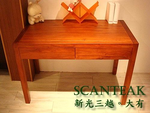 50022-書桌