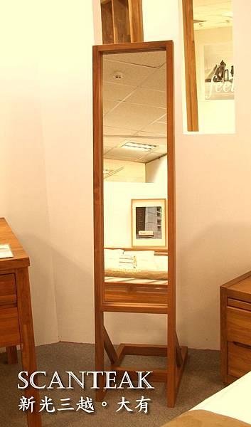 30059-穿衣鏡