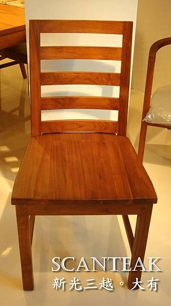 23810-椅