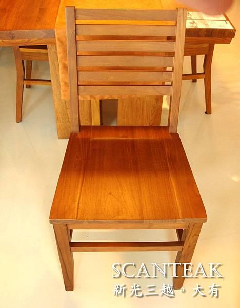 20337-椅