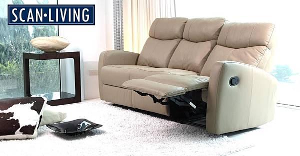 C19603-機能皮沙發