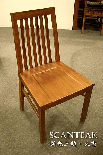 20817-椅