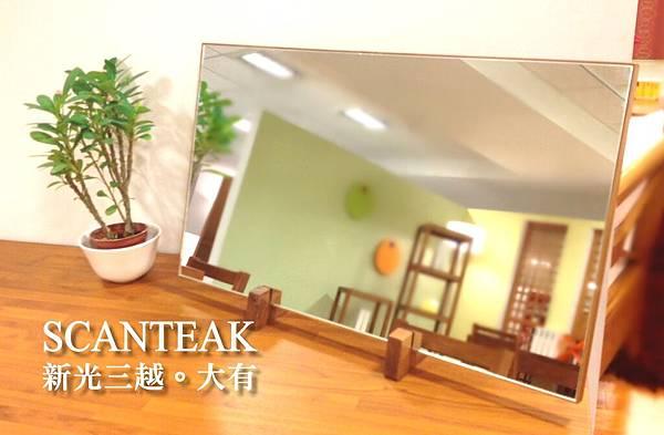 30170-桌鏡(可掛牆)