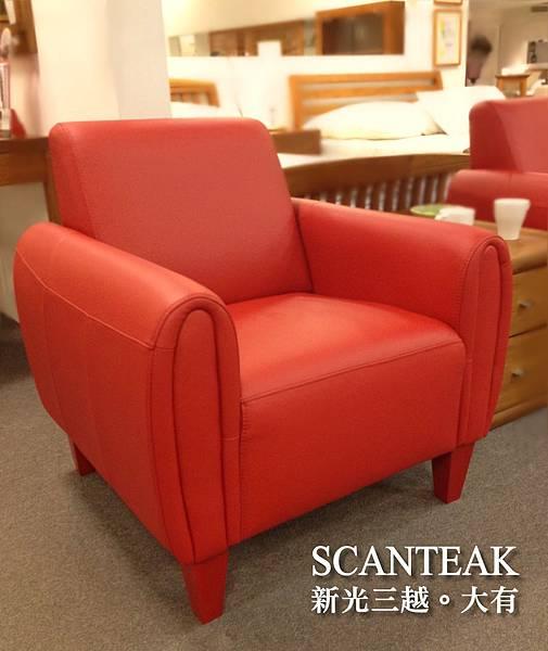 C10742-單人皮沙發(紅)