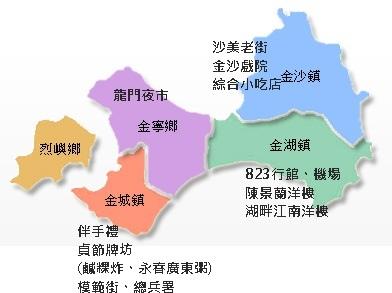 map_temp