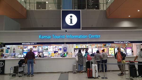 關西機場遊客訊息服務中心