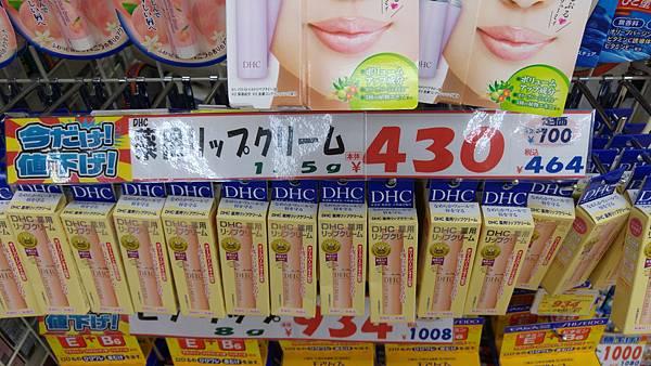大國藥妝-DHC護唇膏
