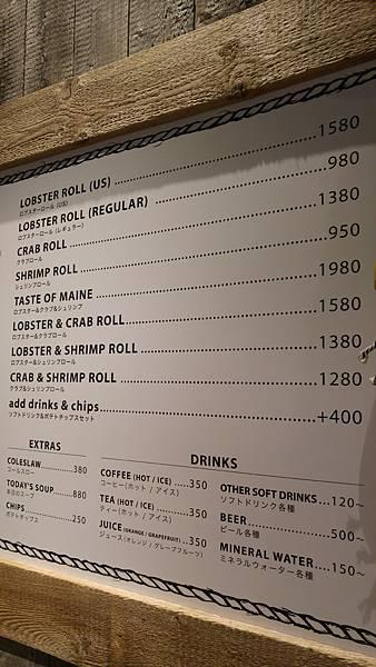 龍蝦三明治菜單