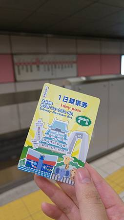 Osaka Visitor%5Cs Ticket