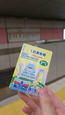 Osaka Visitor%5Cs Ticket