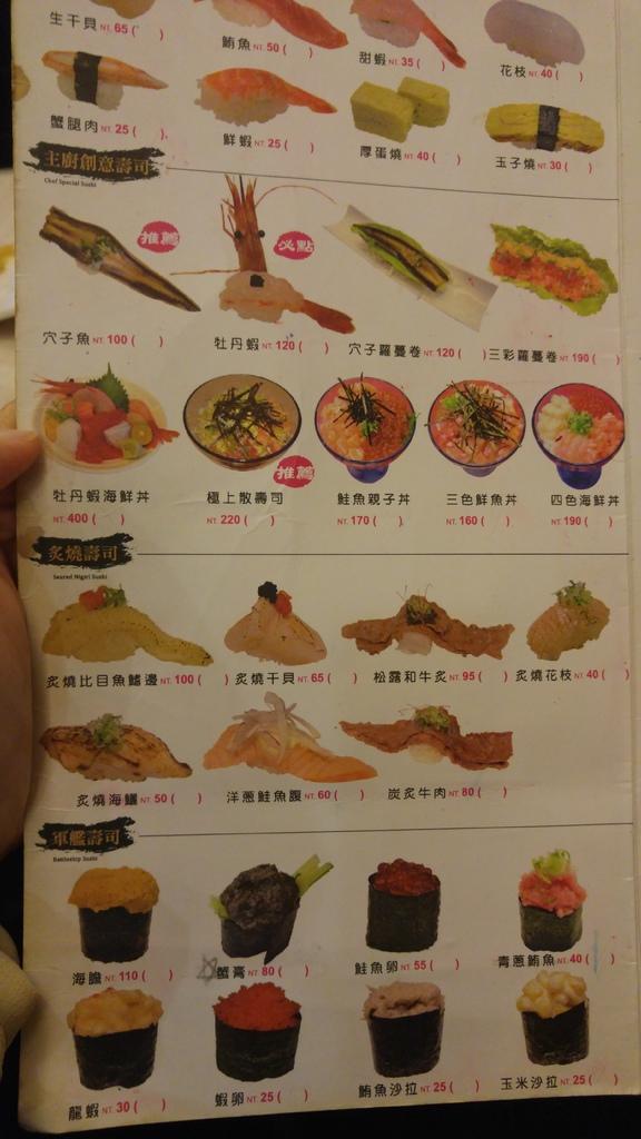 菜單二.jpg