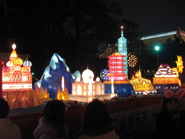 2008.02.20 元宵前夜賞花燈 - 3