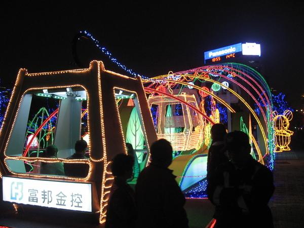 2008.02.20 元宵前夜賞花燈 - 7