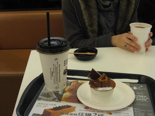 2008.02.20 元宵前夜賞花燈 - 8