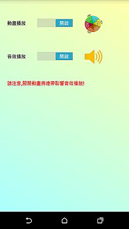 bmi_calculator_0006.png