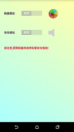 bmi_calculator_0007.png