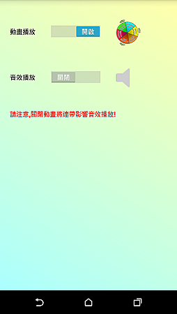 bmi_calculator_0008.png