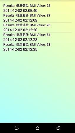 bmi_calculator_0009.png