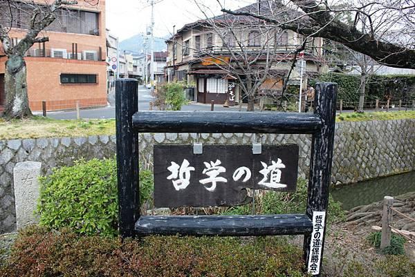 2015春,京都 - 002