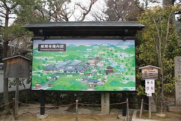 2015春,京都 - 004