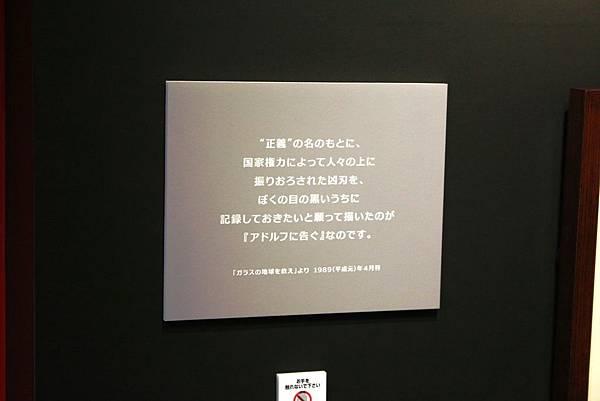 2015春,大阪 - 065