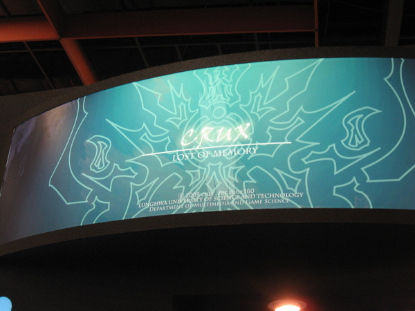 2009.5.14-17 新一代設計展