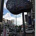 20130824南島夢遊-001.jpg
