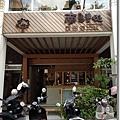 20130824南島夢遊-002.jpg