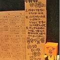 20130824南島夢遊-012.jpg