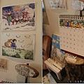20130824南島夢遊-014.jpg