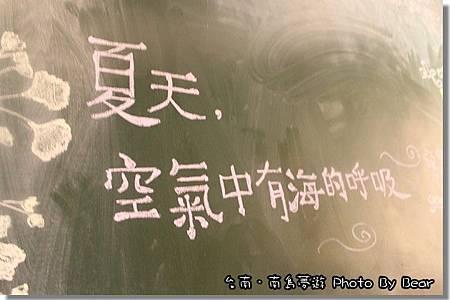 20130824南島夢遊-015.jpg
