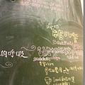 20130824南島夢遊-018.jpg
