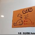 20130824南島夢遊-035.jpg