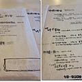 20130824南島夢遊-041.jpg