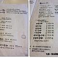 20130824南島夢遊-042.jpg