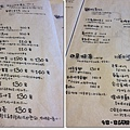20130824南島夢遊-043.jpg