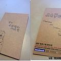20130824南島夢遊-045.jpg